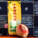 2015 Ся Гуань Тэ Цзи Туо Ча
