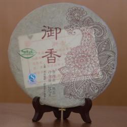 2014 Menghai Yu Xiang
