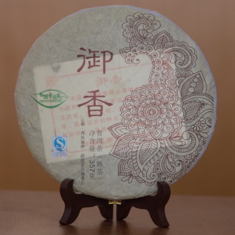 2019 Menghai Yu Xiang