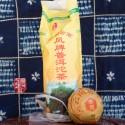 2014 Фэн Пай Юньнань Туо Ча