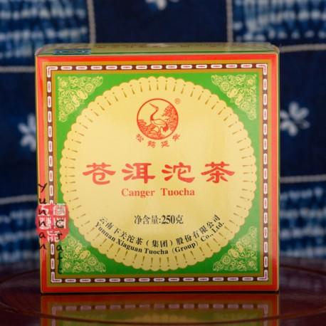 2014 Cang Er Tuo Cha