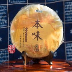 2013 Zhong Cha Ben Wei