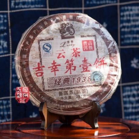 2007 Zhong Cha Ji Xing Zi Yi Bing