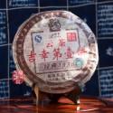 2007 Zhong Cha Ji Xing Di Yi Bing