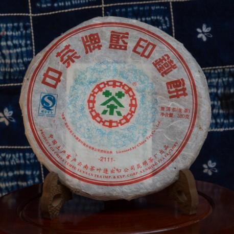 2007 Zhong Cha 2111 Lan Yin Te Bing