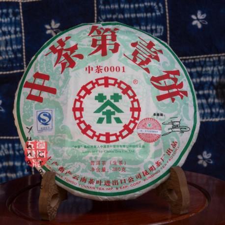 2007 Zhong Cha Di Yi Bing