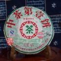 2007 Чжун Ча Да И Бинг