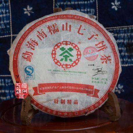 2007 Zhong Cha Nan Nuo Shan