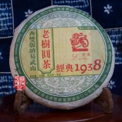 2005 CNNP 1938 Юбилей - И Ву