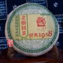 2006 CNNP 1938 anniversary Yiwu