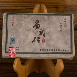 2016 Yi Wu Zhuang