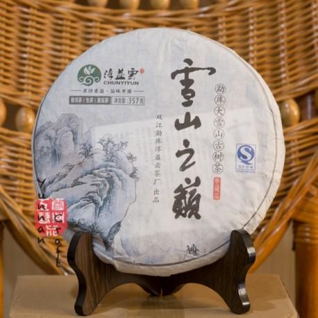 2015 Xue Shan Zhi Dian