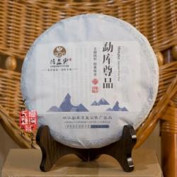 2016 Мэн Ку Зун Пинг