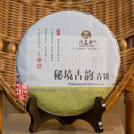 2016 Mi Jing Gu Yun