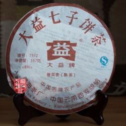 2008 Da Yi 7572
