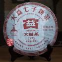 2010 Da Yi 7572