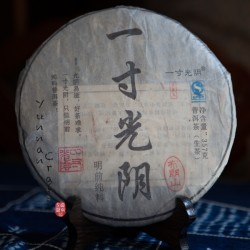 2012 Бу Лан Шань