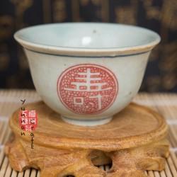 70 мл чашка - Ю Ли Хун