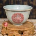 70 мл чашка - Ю Ли Хун (красный / синий)