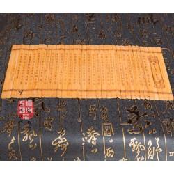 Bamboo mat - Lan Ting Xu