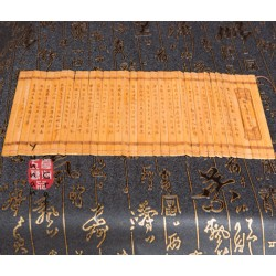 Бамбуковый Коврик - Лан Тинь Сю