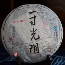 2012 Jing Mai Bing