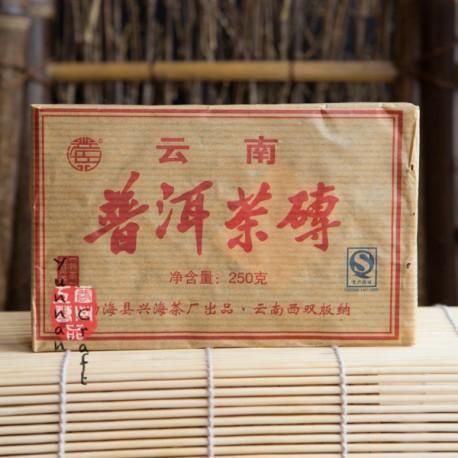 2014 Meng Hai Shu Cha