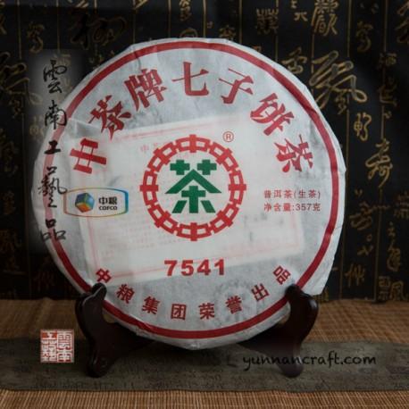 2012 Zhong Cha-7541