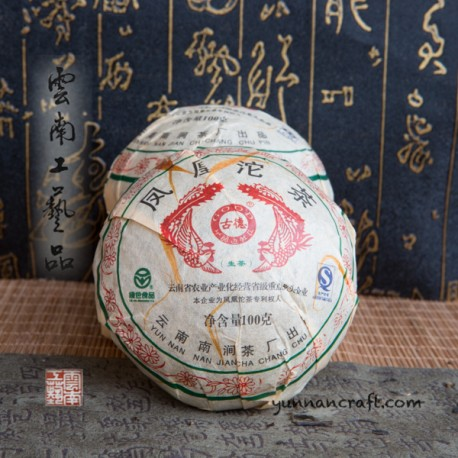2009 Feng Huang Tuo Cha