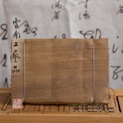 2010 Menghai Zhuan
