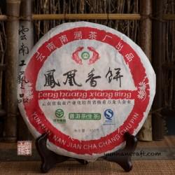 2008 Feng Huan Xiang Bing