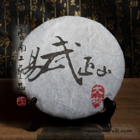 2015 Meng Hai Zhi Chun Bing ( organic )