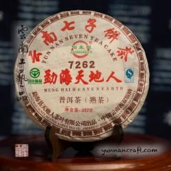 Pu-erh tea shu ( ripe ) - Menghai