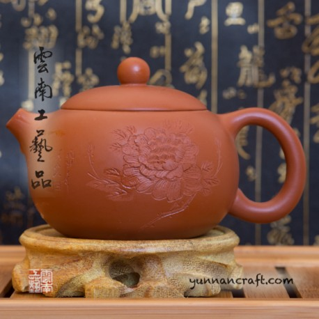 Yixing teapot - hong ni
