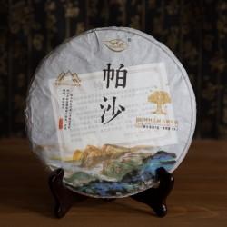 2017 Pa Sha Xiao Qiao Mu
