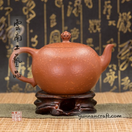 И Син чайник - Yi Li Zhu 180ml
