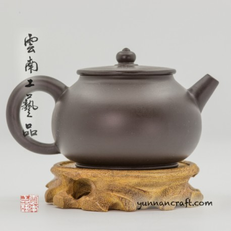 Yixing teapot - De Zhong 200ml