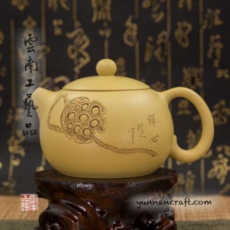 Yi xing teapot - Xi Shi Hu 230ml