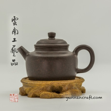И Син чайник - Da Bei Kou Hu 140ml