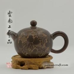 Nixing teapot - Fu Lu Qi Tian 200ml