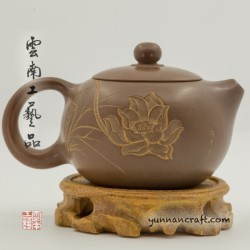 Nixing teapot - Luo Hua 230ml