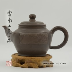 Nixing teapot - Si Xiang 240ml