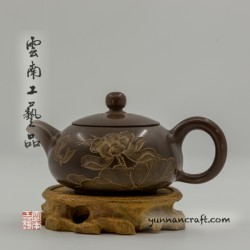Nixing teapot - Ji Qing You Yu 160ml