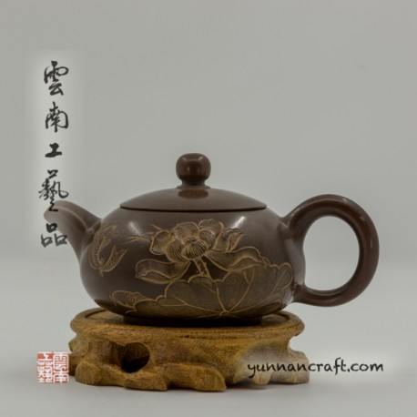 Нисинский чайник - Цзи Цин Ёу Ю 160мл