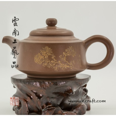 Нисинский чайник - Цзю Хуа 180мл