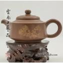 Ни Син чайник - Ju Hua 180ml