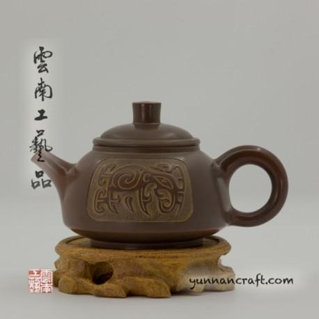 Nixing teapot - Fang Gu Han Yu 180ml