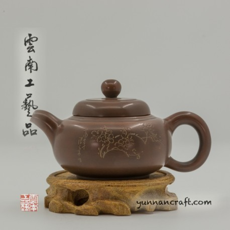 Nixing teapot - Xi Mei 160ml