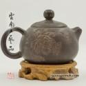 Nixing teapot - Die Lian Hua 260ml