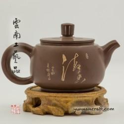Ни Син чайник - Цин Сян 160мл